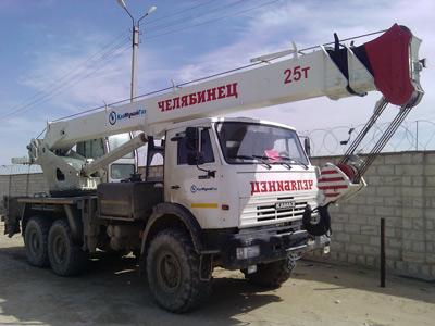 КС-45721